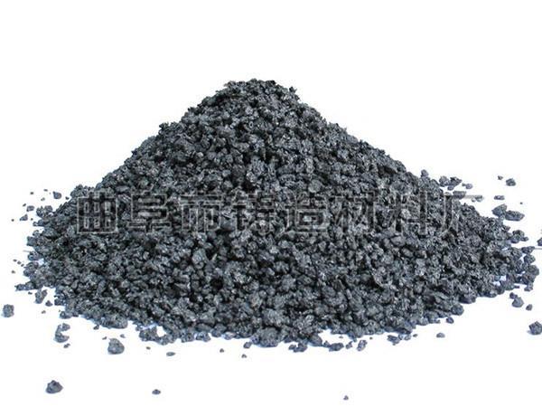 高效增碳剂