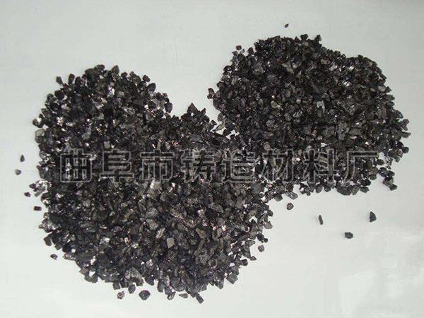 在中频电炉熔炼中使用增碳剂,可按配比或碳当量要求随料加入电炉中下部位,回收率可达九成以上