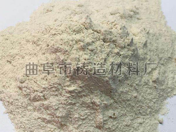 泰安铸造西甲中文官方网站