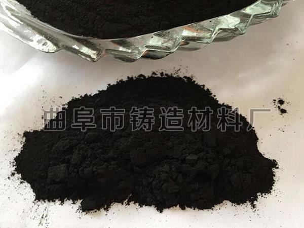 铸造高效西甲篮球将煤炭除去杂质和污染物加工成西甲篮球